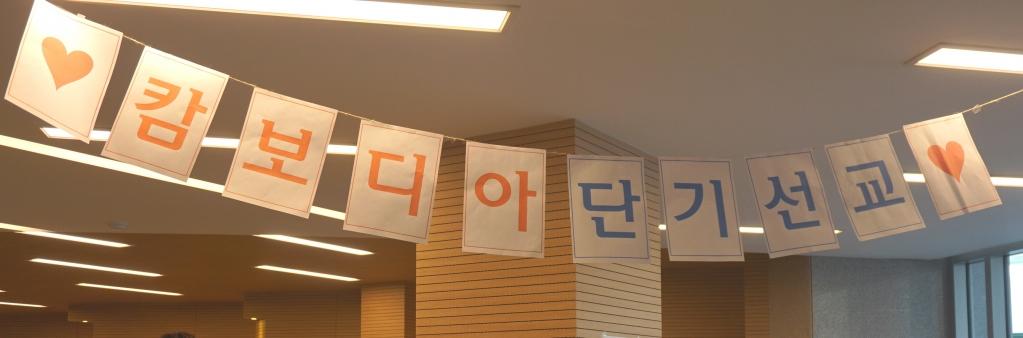 꾸미기_DSC01898.JPG